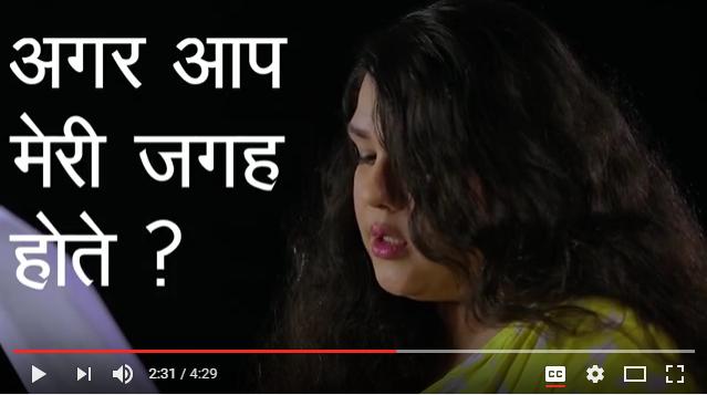 india-video