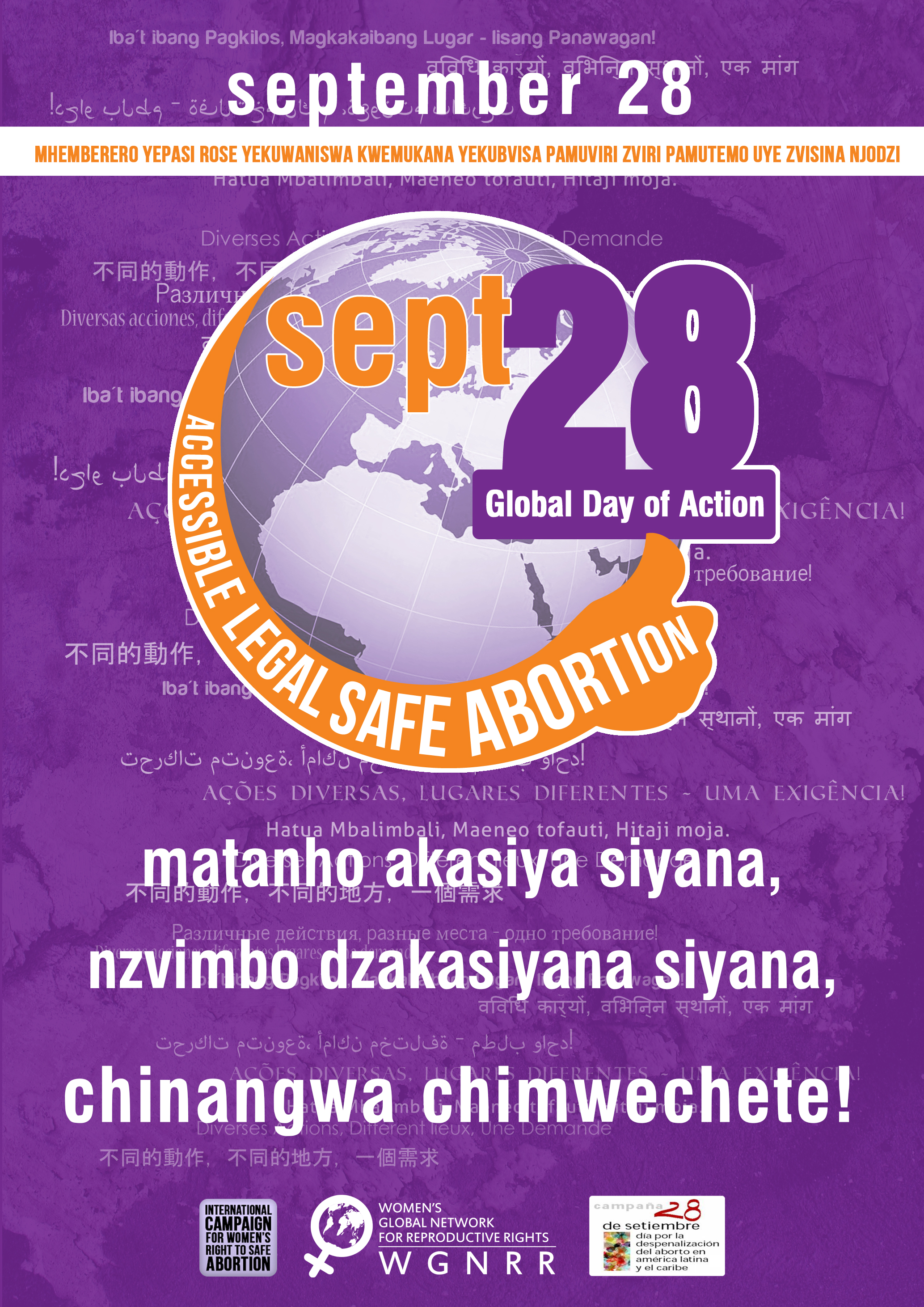 September 28 Banner Poster - SHONA (ZIMBABWE)